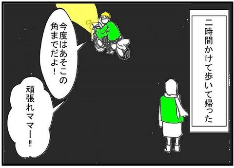 バイク12