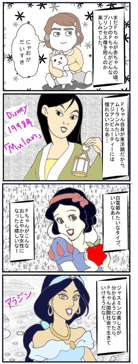 ブログ030001