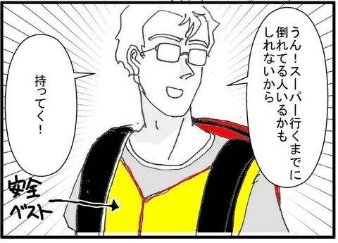 bfce71c3-s