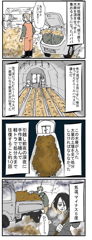 作品ファイル070002