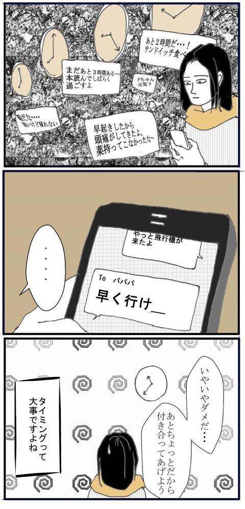 ブログ020003