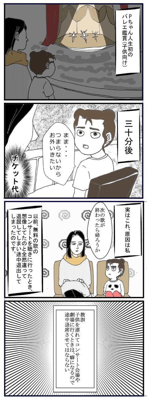 ブログ040001