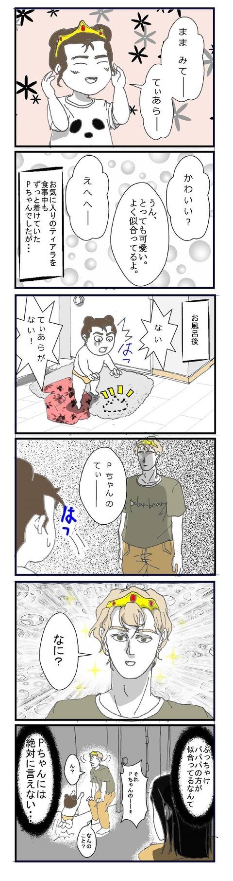 ブログ9800011
