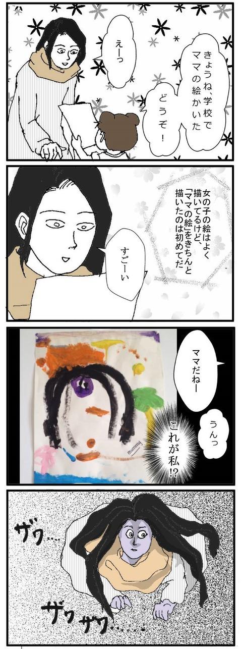 作品ファイル030001