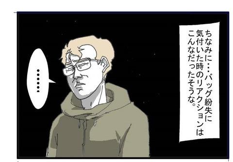 ブログ050002