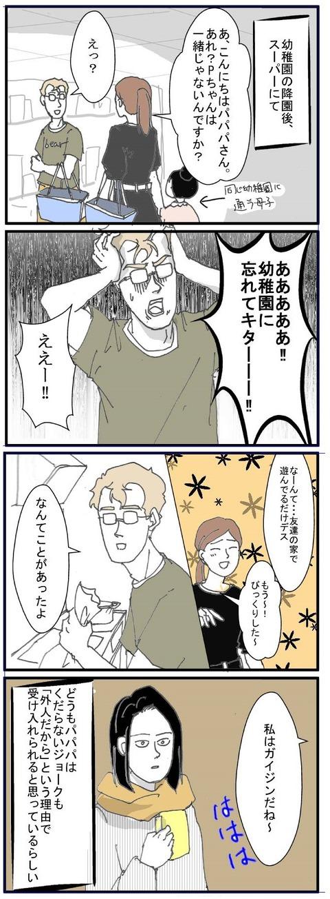 ブログ1070001