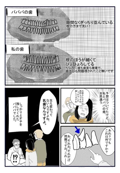 ページファイル01