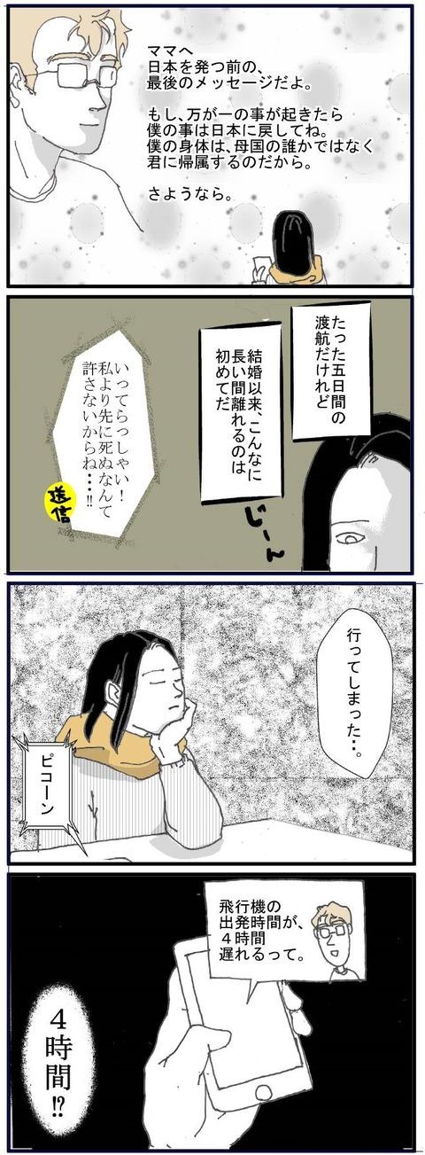 ブログ020002
