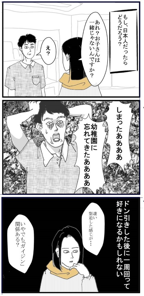 ブログ1070002
