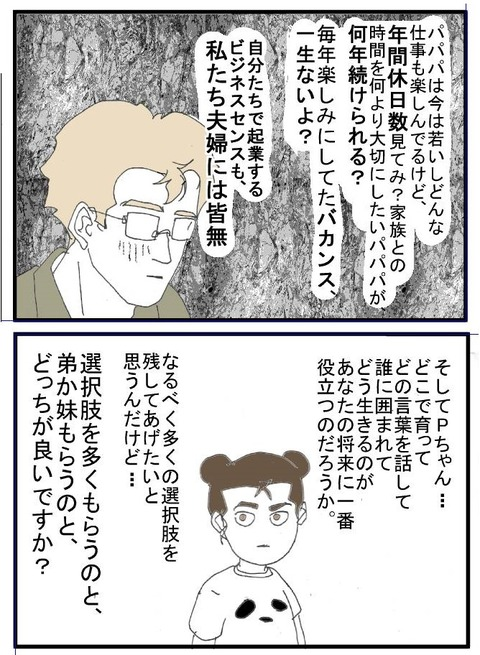 ブログ07改定