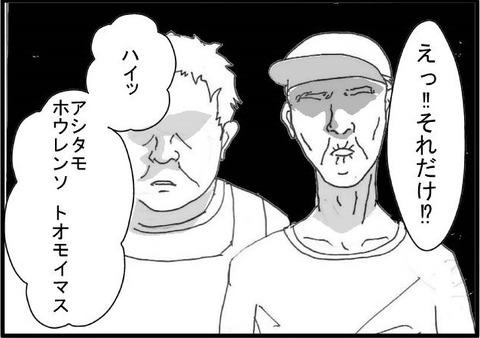 ふぁrm8