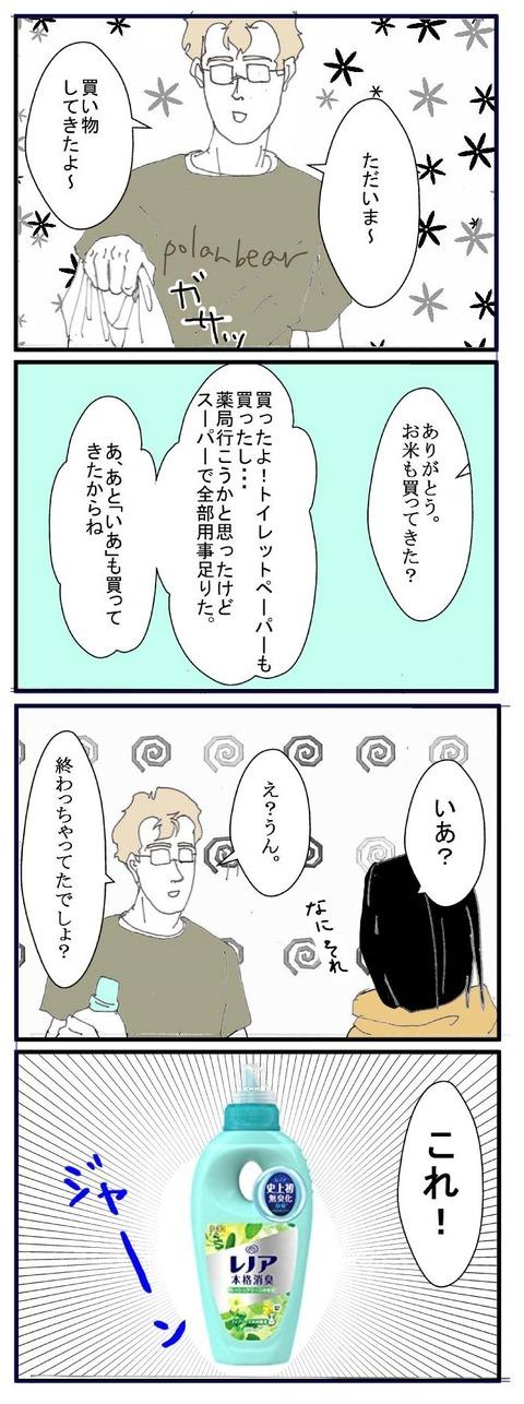 ブログ113