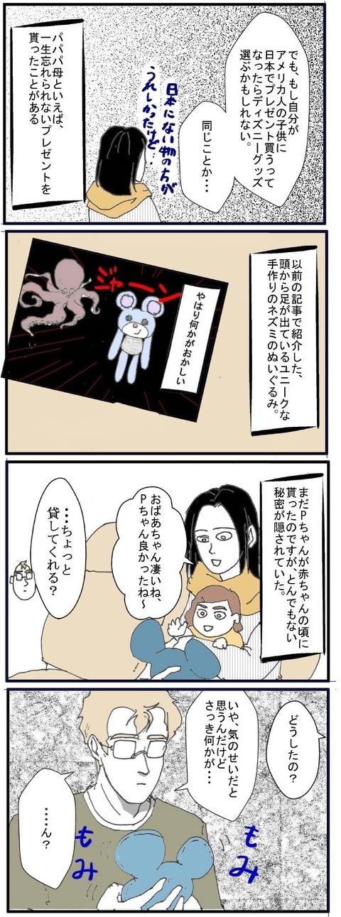 ブログ060002