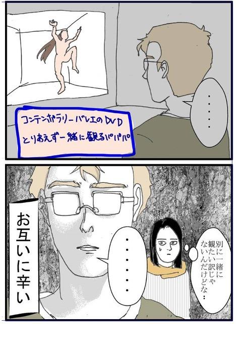 ブログ040003