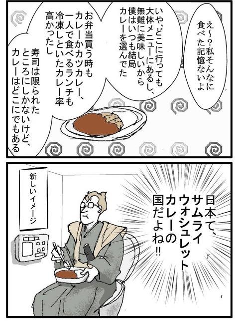 作品ファイル100002
