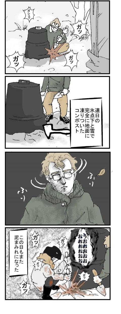 作品ファイル09