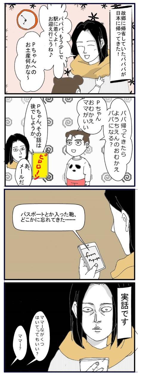 ブログ050001