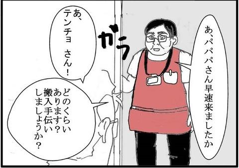 ふぁrm6