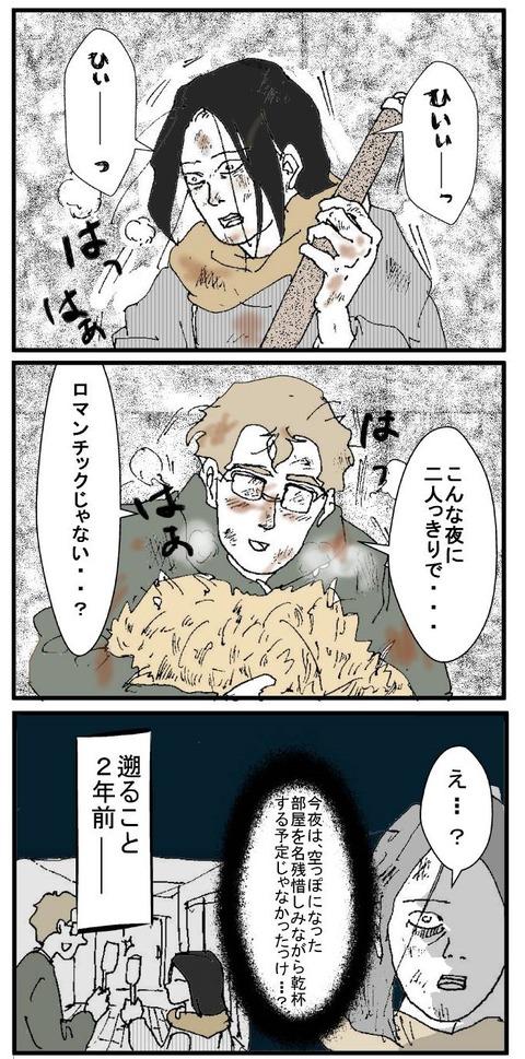 作品ファイル070001