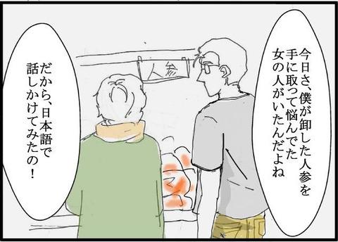 にんじん2