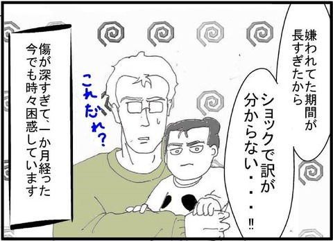 かくめい5