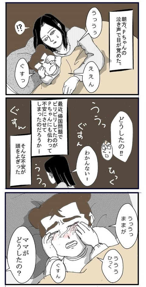 ブログ130001