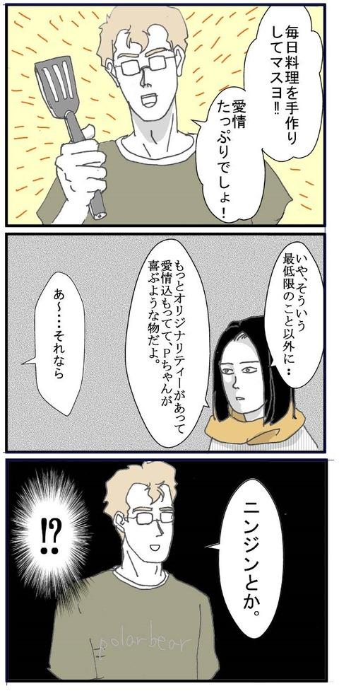 ブログ1080002