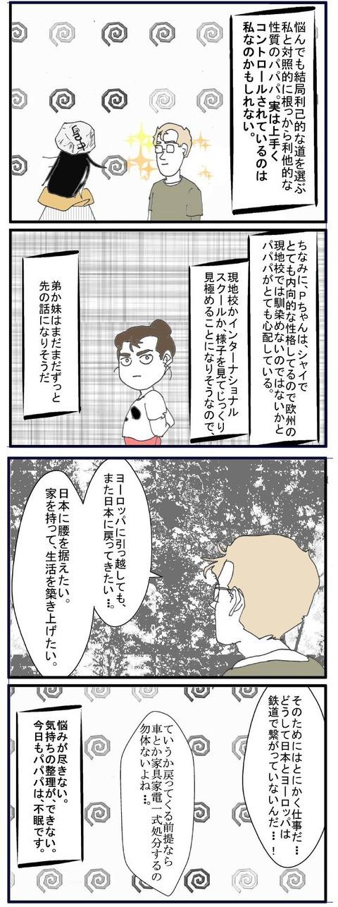ブログ090002