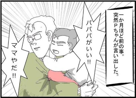 かくめい1