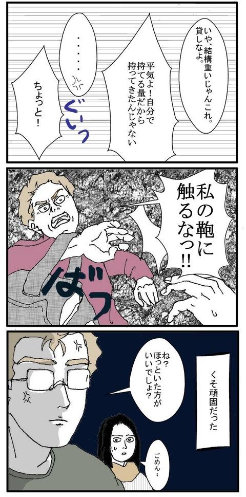 作品ファイル040002