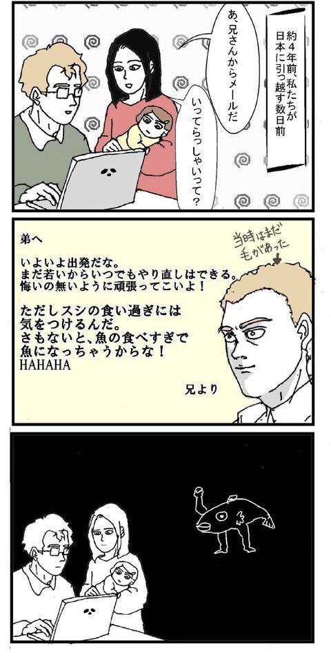 作品ファイル0002