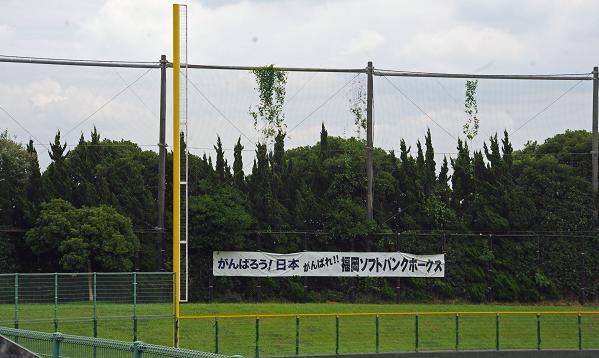 福岡市雁の巣レクリエーションセンター野球場