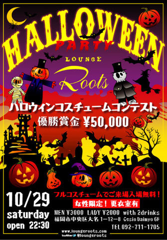d480_halloween-_