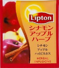 アップルシナモン