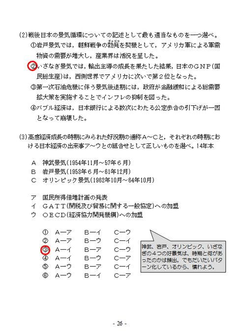 CSNo45裏