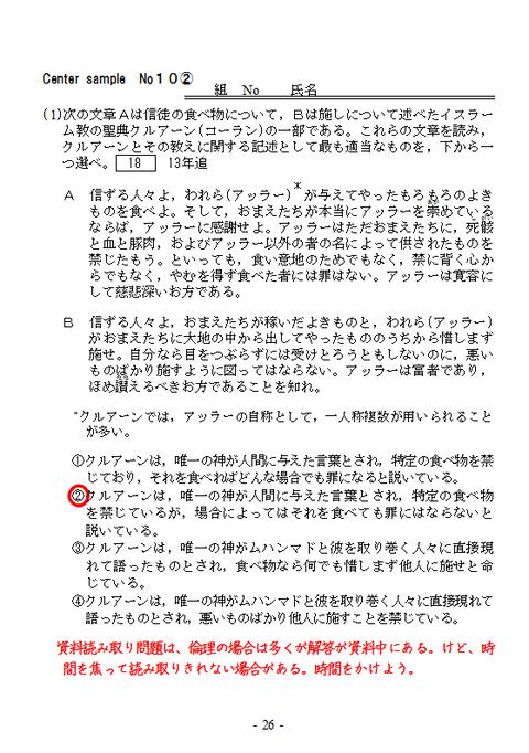 倫CS10②表