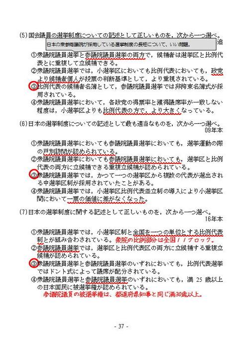 センターサンプルNo19裏