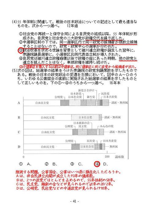 センターサンプルNo21裏