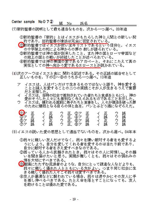 倫CS07②表