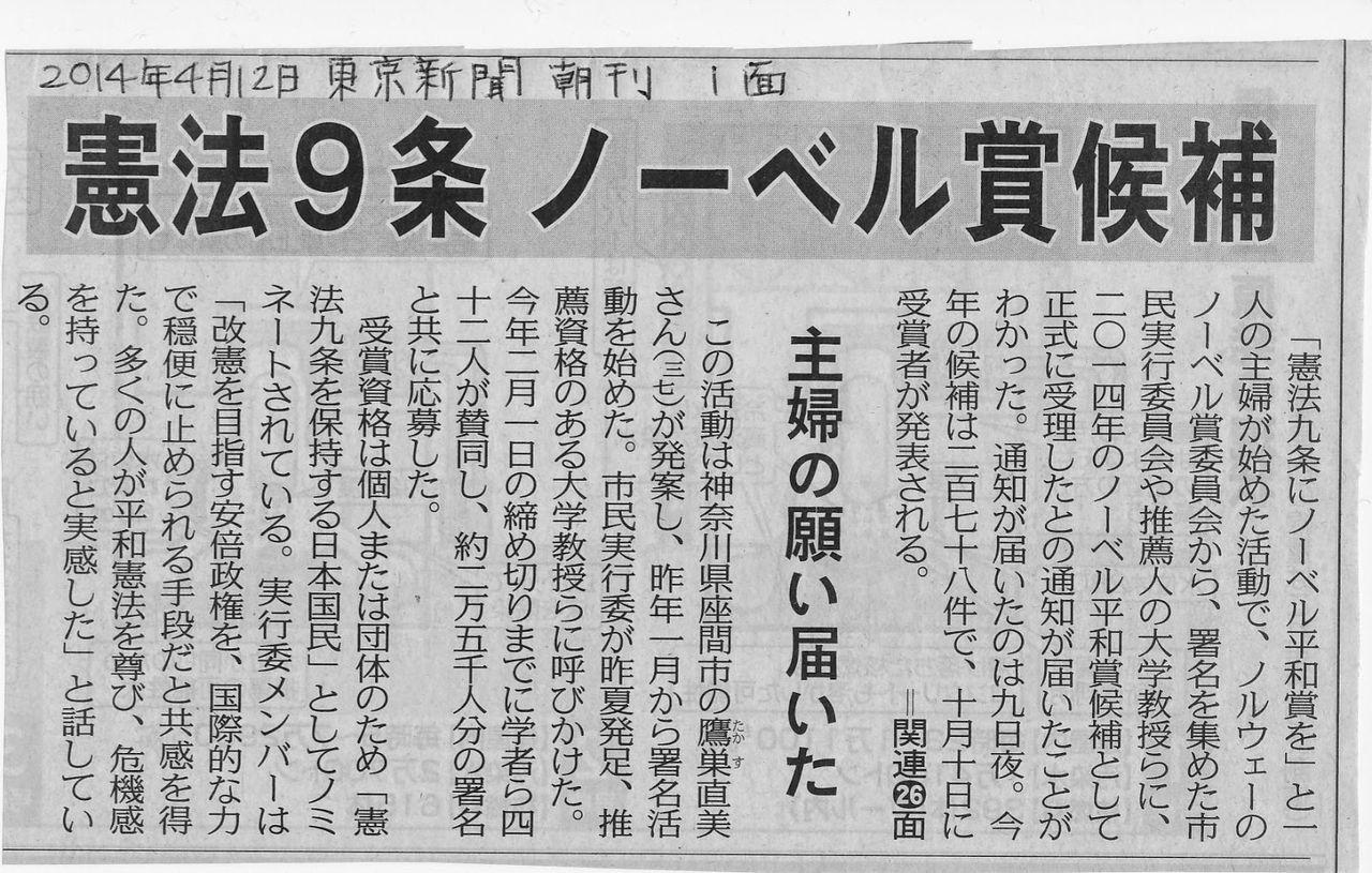 ボロロン速報 | 韓嫌まとめブログ