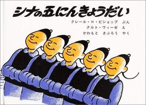 【国内言葉狩り】なぜ日本で「支那」が憚られるも海外で「China」がOKか GHQの限定一時的な言論統制が長期自主規制に★5©2ch.net YouTube動画>30本 ->画像>28枚