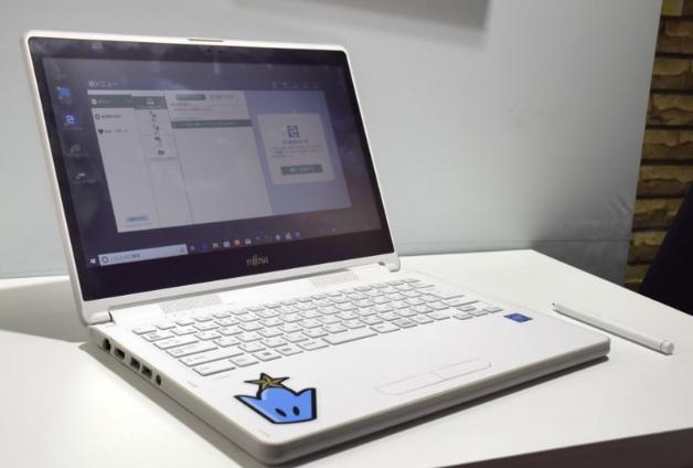 小学生向けノートPCを発売 富士通と中国・聯想の合弁 2ch「日本省への第一歩」「チャイナブックだな」「中国に税金が流れんのか」