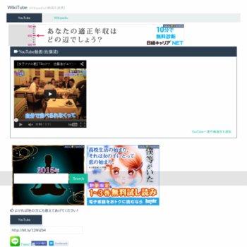 井上貴博 (アナウンサー)の画像 p1_30