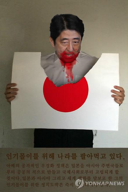 中国分裂、朝鮮真空パック 第299夜YouTube動画>13本 ニコニコ動画>2本 ->画像>82枚