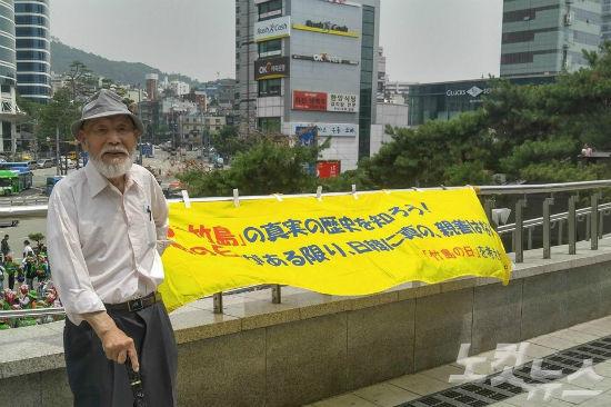 「独島は日本領土ではない」~92歳の在日僑胞の叫び 2ch「バイキン朝鮮人」「島が違うからな」「早く韓国に帰れや」