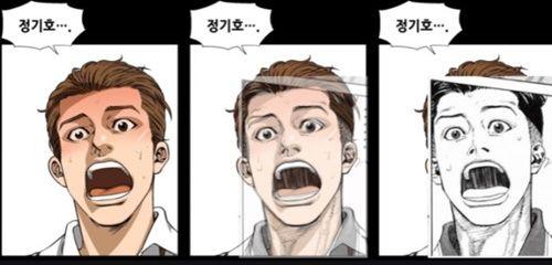 『スラムダンク』トレーシング問題の韓国漫画、結局連載打ち切りへ 2ch「ホラ吹き朝鮮人」