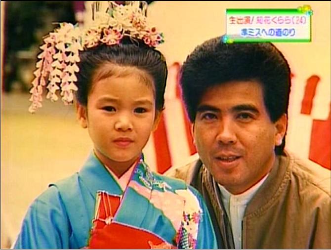 知花くらら【2006年度の準ミス・ユニバース】画像 : 美容室 ...
