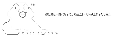 c6854161-s