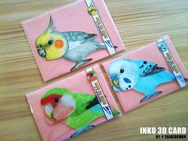 INKO 3D CARD