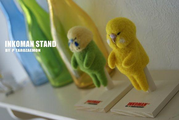 INKOMAN STAND